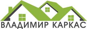 Строительство домов под ключ во Владимире